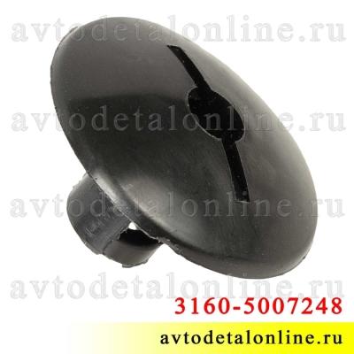 Пистон коврика пола УАЗ Патриот 3160-5007248, пластиковый держатель ковролина