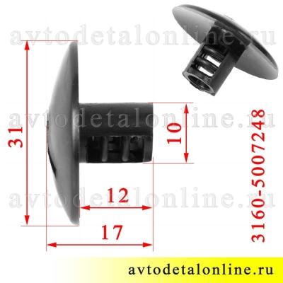 Размер пистона коврика пола УАЗ Патриот 3160-5007248, фиксатор пластиковый