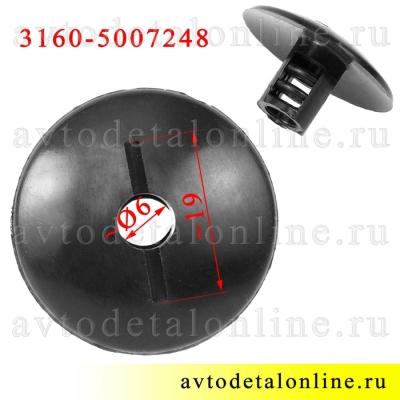 Размер держателя коврика пола УАЗ Патриот, каталожный номер пистона 3160-5007248