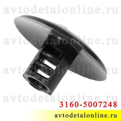 Пистон крепления ковролина пола УАЗ Патриот 3160-5007248, пластиковый фиксатор коврика