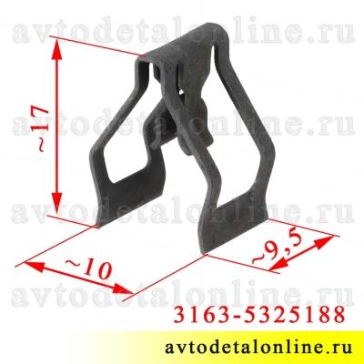 Размер фиксатора облицовки УАЗ Патриот с мая 2012 г, 3163-5325188 клипса панели приборов, металл