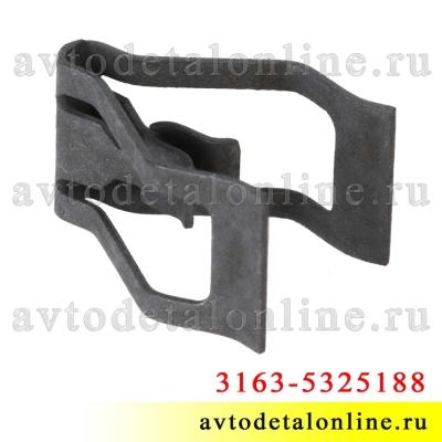 Крепеж облицовки УАЗ Патриот с мая 2012 г, 3163-5325188 клипса-фиксатор панели приборов, металл
