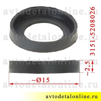 Прокладка жиклера омывателя УАЗ Патриот и др, 3151-5208026 для форсунок 3151-5208020 и 3160-5208020 и др