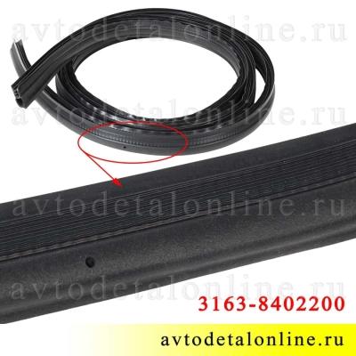 Уплотнитель капота УАЗ Патриот 3163-8402200, фото поверхности, Уралэластотехника