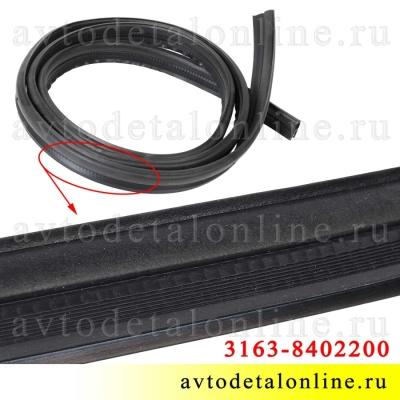 Уплотнитель капота УАЗ Патриот 3163-8402200, крупное фото поверхности, Уралэластотехника