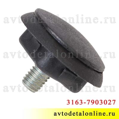 Заглушка антенны УАЗ Патриот 3163-7903027