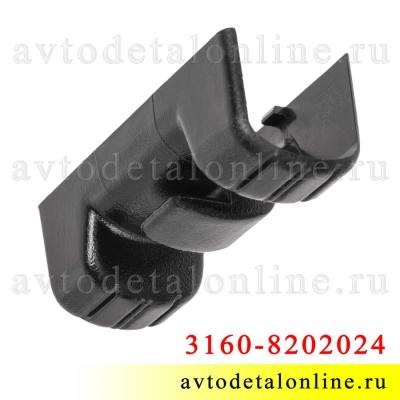 Крючок для одежды УАЗ Патриот, Хантер и др. 3160-8202024, ВАЗ 2108-8202024
