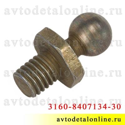 Палец амортизатора капота УАЗ Патриот и др. , 3160-8407134-30 крепление шарнира