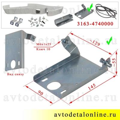 Полка под рацию УАЗ Патриот 3163-4740000, центральная пластиковая потолочная консоль, серая, ПромДеталь