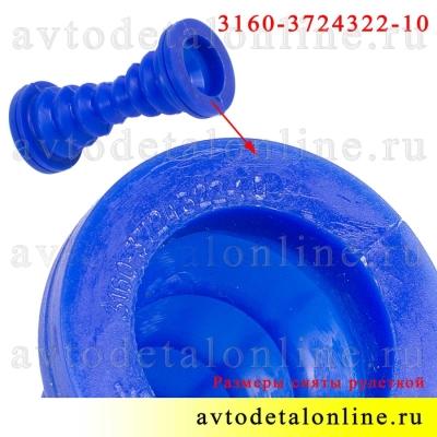 Силиконовая гофра передней двери УАЗ Патриот и др. трубка для защиты проводки 3160-3724322-10
