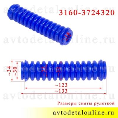 Размер гофры УАЗ Патриот и др. для защиты проводки задних дверей 3160-3724320 силикон