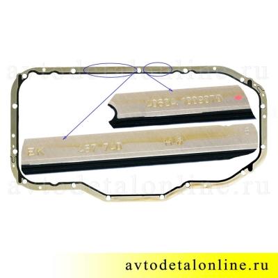 Elring прокладка поддона ЗМЗ 406, 409, 405 Евро-3 УАЗ Патриот замена 40624.1009070