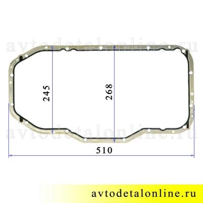 Elring прокладка поддона ЗМЗ 405, 409, 406 Евро-3 УАЗ Патриот замена 40624.1009070