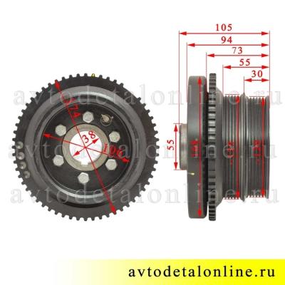 Фото с размерами шкива-демпфера коленвала УАЗ Патриот, 406.1005050-60 на двигатель 409, Прогресс