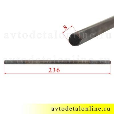 Шестигранный вал привода масляного насоса УАЗ, ГАЗ с двигателем 409-ЗМЗ, размер L=235 мм, 406.1011220-10