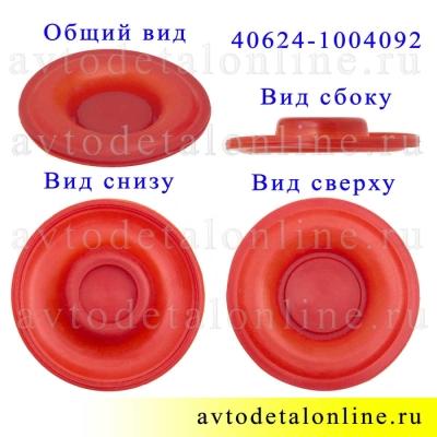 Силиконовая прокладка диафрагмы клапанной крышки ЗМЗ-409 УАЗ, ГАЗ, на замену уплотнителя сапуна 40624-1004092