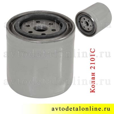 Масляный фильтр УАЗ Патриот, Хантер, Буханка с двигателем ЗМЗ, производство Колан 2101С-1012005