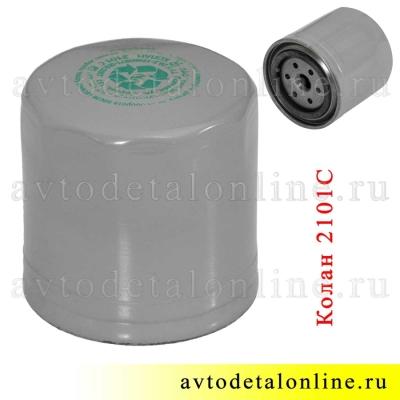 Масляный фильтр 2101-1012005 Колан, применяется в УАЗ Патриот, Хантер, Буханка с двигателем ЗМЗ