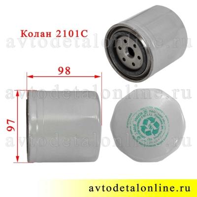 Размер масляного фильтра Колан 2101-1012005 на ЗМЗ-405, 406, применяется на УАЗ Патриот, Хантер, Буханка