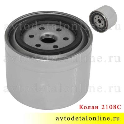 Масляный фильтр УАЗ Патриот, Хантер, Буханка с двигателем ЗМЗ-514, производство Колан 2108С-1012005