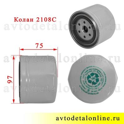Размер масляного фильтра Колан 2108-1012005 на ЗМЗ-514, применяется на УАЗ Патриот, Хантер, Буханка