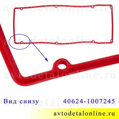 Красная силиконовая прокладка клапанной крышки ЗМЗ-409 Евро-3, УАЗ Патриот, ГАЗ, замена 40624-1007245, Rosteco