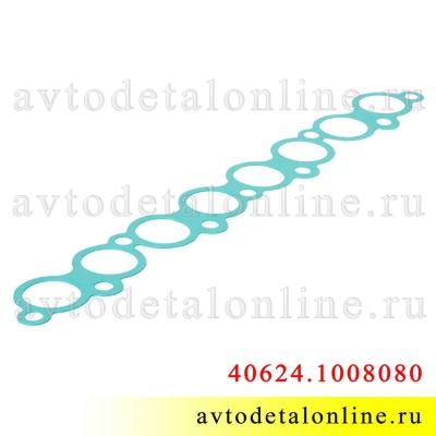 Прокладка впускной трубы УАЗ, ГАЗ (коллектора) с двигателями ЗМЗ-40924, 40524, 40525, Фритекс, 40624-1008080