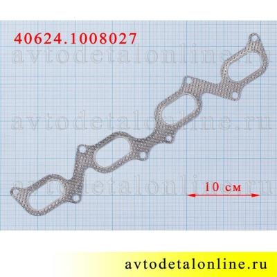Размер прокладки впускного коллектора ЗМЗ-40924, 40524, 40525 на УАЗ, ГАЗ, Espra, 40624.1008027, металл