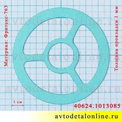 Размер прокладки термоклапана УАЗ Патриот и др, ГАЗ с двигателем ЗМЗ-40924, 40524, 40525, Фритекс, 40624.1013085