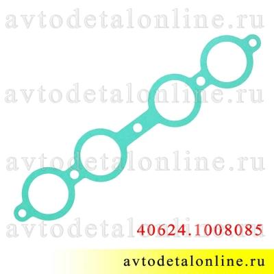 Прокладка ресивера ЗМЗ-409, 405 на УАЗ Патриот и др., ГАЗ, 40624.1008085, Фритекс