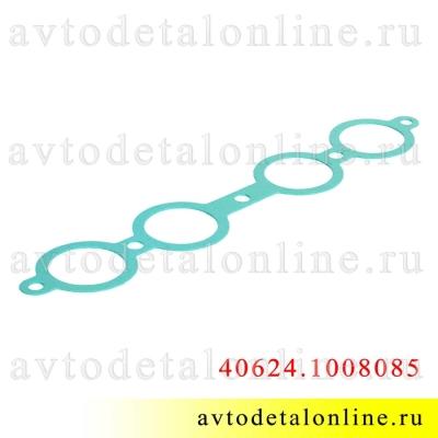 Прокладка ресивера УАЗ Патриот и др, ГАЗ с ЗМЗ-40904, 40524, 40525, Фритекс, 406.1008085