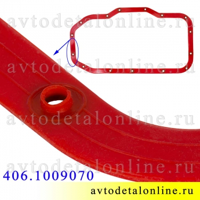 Прокладка поддона ЗМЗ-406, 409, 514 на УАЗ Патриот и др, ГАЗ, силикон Rosteco с металл. шайбами, 406.1009070