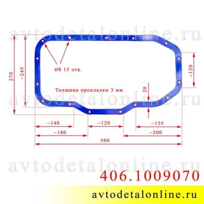Размер прокладки поддона УАЗ, ГАЗ с ЗМЗ-409, 406, 514, синий силикон ПромТехПласт, Балаково, 406.1009070-10