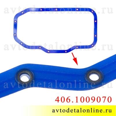 Крупно фото металлической шайбы прокладки поддона картера ЗМЗ-406, 409, 514 на УАЗ, ГАЗ, силикон, 406-1009070