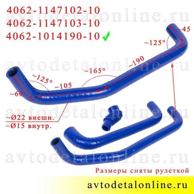 Патрубки регулятора холостого хода двигателя ЗМЗ-409, к-т 3 шт, размер шланга 4062-1014190-10, Технопартнер
