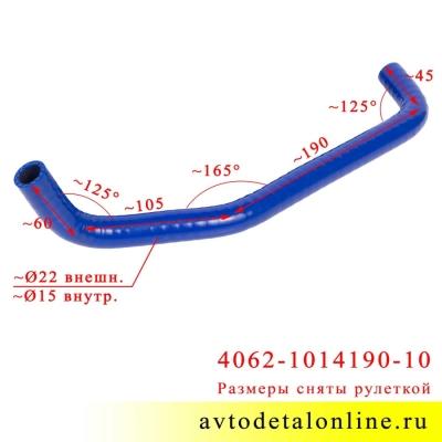 Патрубок регулятора холостого хода двигателя ЗМЗ-406, 409, размер патрубка 4062-1014190-10, ТехноПартнер