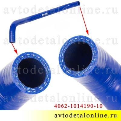 Патрубок регулятора холостого хода двигателя ЗМЗ-409, 406, шланг сапуна РХХ 4062-1014190-10, Балаково