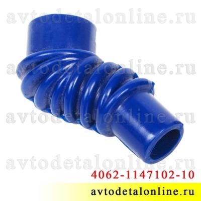 Патрубок регулятора холостого хода ЗМЗ-406, шланг РХХ, 4062-1147102-10, силикон, ТехноПартнер