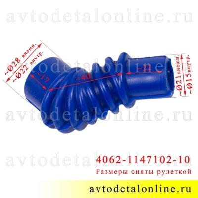 Патрубок регулятора холостого хода двигателя ЗМЗ-406, размер патрубка 4062-1147102-10, ТехноПартнер, Балаково