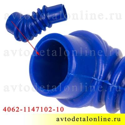 Шланг подачи воздуха РХХ 406 двигателя ЗМЗ, силиконовый патрубок 4062-1147102-10, ТехноПартнер, Балаково