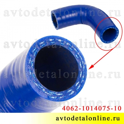 Патрубок холостого хода двигателя ЗМЗ-406, шланг РХХ для вентиляции картера, силикон, 4062.1014075-10, Балаково