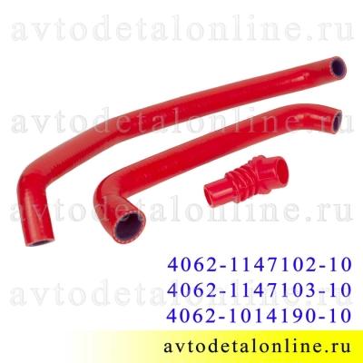 Патрубки РХХ 409-ЗМЗ, комплект 3 шт. силиконовых шлангов регулятора холостого хода двигателя УАЗ, ГАЗ и др.