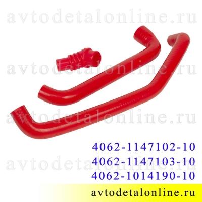 Силиконовые патрубки регулятора холостого хода 409-ЗМЗ, комплект шлангов РХХ двигателя УАЗ, ГАЗ и др, Балаково