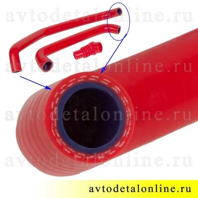 Ремкомплект 3шт патрубков РХХ 409 двигателя ЗМЗ 4062-1147102-10, 4062-1014190-10, 4062-1147103-10 ПромТехПласт