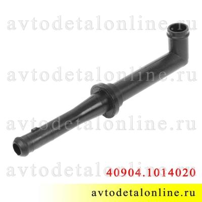Пластиковый шланг-трубка вентиляции картера УАЗ Патриот и др, с ЗМЗ-409, с обратным клапаном, 40904.1014020