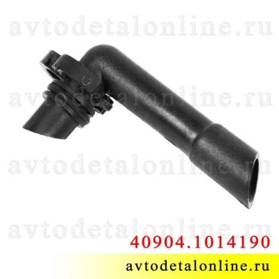 Трубка вентиляции картера УАЗ Патриот и др, с двигателем ЗМЗ-409, пластиковая с уплот. кольцом, 40904.1014190