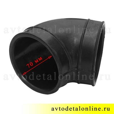 Шланг воздушного фильтра УАЗ Патриот 2007-1012 г., угловой к ДМРВ 3163-1109402, фото