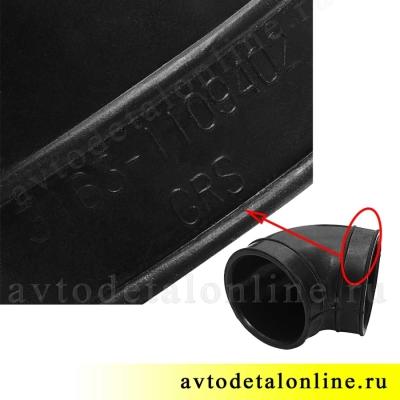 Угловой воздушный патрубок УАЗ Патриот 2007-1012г., 3163-1109402, размеры на фото