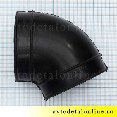 Угловой патрубок воздушного фильтра УАЗ Патриот 2007-1012г., 3163-1109402, размеры на фото