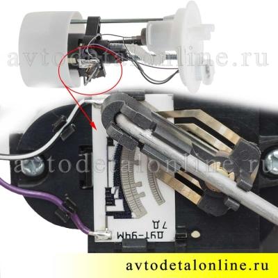 Погружной бензонасос УАЗ 409 двигатель Евро 3, 4, пр-во Утес для Патриота 2008-2016 годов 3163-1139020-10